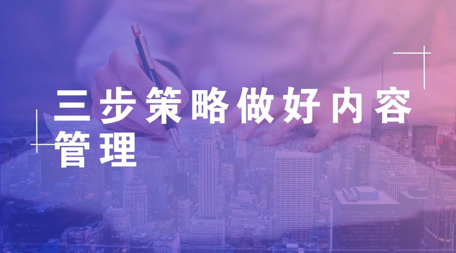 默认标题_横版海报_2019.03.14 (2).png大.png